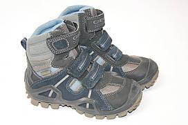 Ботинки Geox цвет сине-серо-голубой размер 26 27 арт J4406A05422C9116