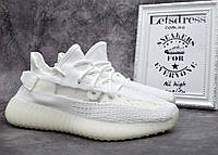 Мужские кроссовки Adidas Yeezy Boost 350 V2 White
