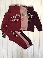 Спортивный костюм для юных модниц.Размер 86-104.