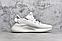 Женские кроссовки Adidas Yeezy Boost 350 V2 White, фото 5