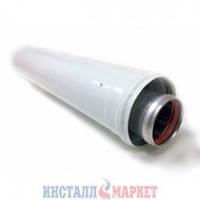 Коаксиальный удлинитель трубы д.60/100 мм, L= 1000 мм.