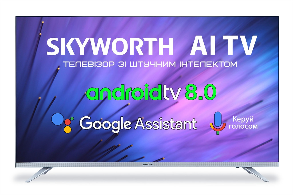 Телевизор Skyworth 32E6 FHD AI