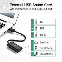 Внешняя звуковая карта Ugreen US205 (Черная, 15см), фото 2