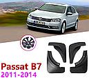 Брызговики MGC Volkswagen Passat B7 (Фольксваген Пассат) 2011-2015 г.в. комплект 4 шт 3C0075111, 3C0075101, фото 4