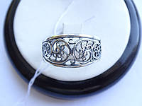 Срібне кільце з візерунком без каменів Клементина, фото 1