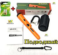 Пинпоинтер Rishian. Подводный PinPointer + Подарки
