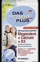 Das gesunde Plus Magnesium+Calcium+D3 Tabletten-Для здоровых костей и зубов .