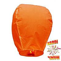 Небесный фонарик оранжевый купол