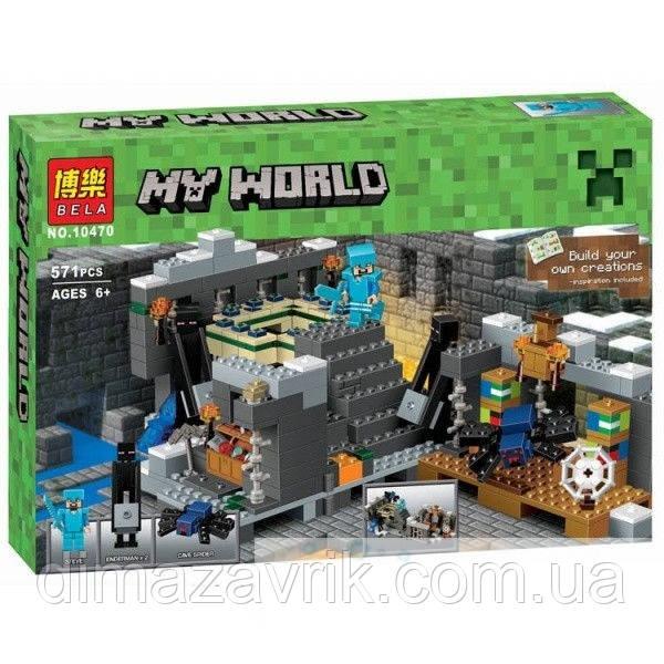 """Конструктор Bela 10470 (Аналог LegoMinecraft 21124) """"Портал в край"""" 571 деталь"""