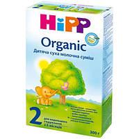 Смесь молочная Organic 2 HiPP, 300 г
