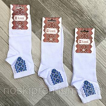 Носки женские демисезонные х/б Класик вышиванка, бело-голубые
