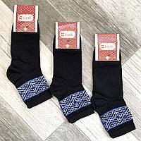 Носки женские демисезонные х/б Класик вышиванка, черно-голубые