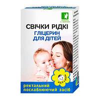 Свечки Глицерин жидкие для детей Евро форма 6 мл №4