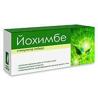 Yohimbe таблетки 0,25 №50, фото 1