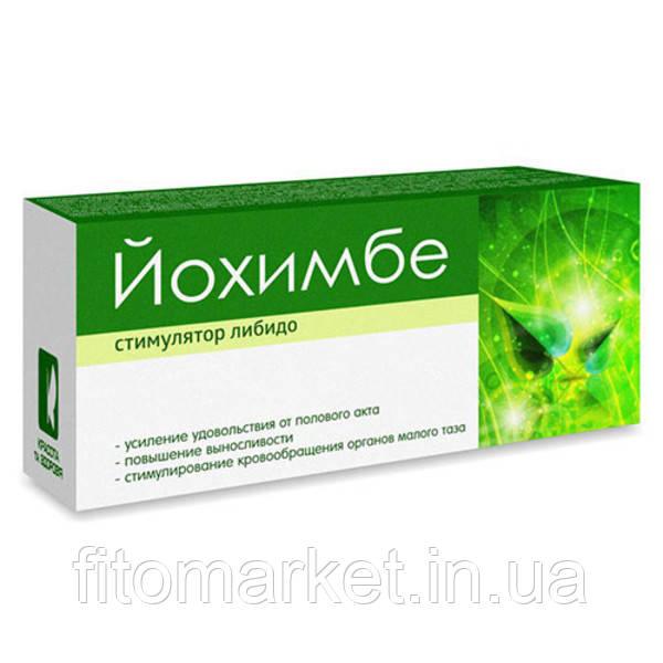 Yohimbe таблетки 0,25 №50