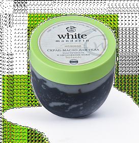 White Mandarin Скраб-масло для тіла серії «Медова», 300 мл