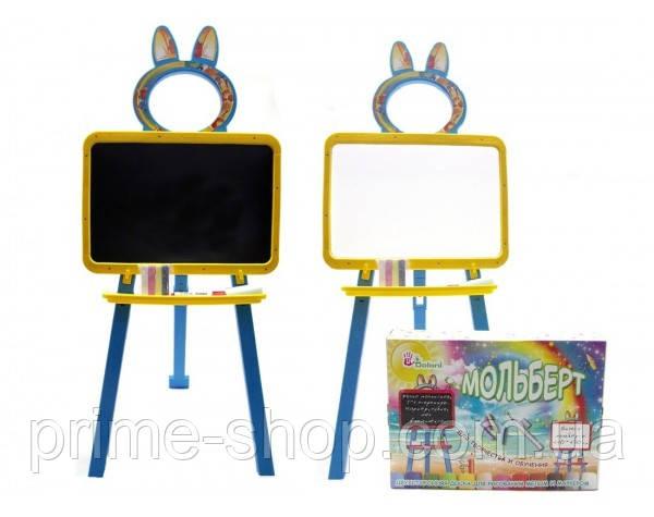 Детская доска для рисования мольберт желто синяя, ТМ Долони