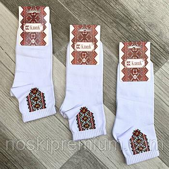 Носки женские демисезонные х/б Класик вышиванка, бело-красные