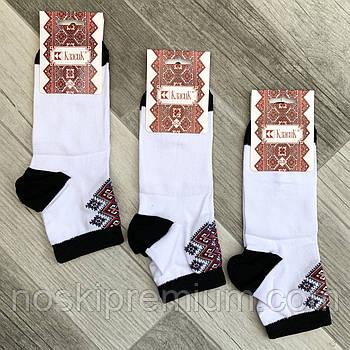 Носки женские демисезонные х/б Класик вышиванка