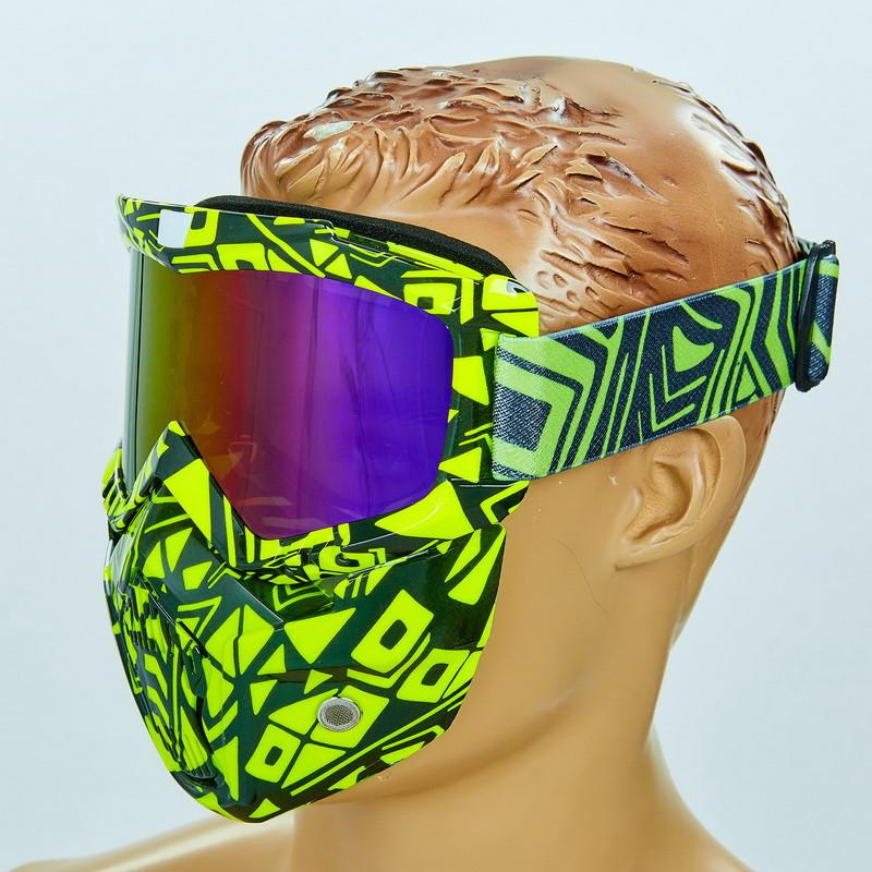 Мотоочки маска защитная пол-лица MZ-S