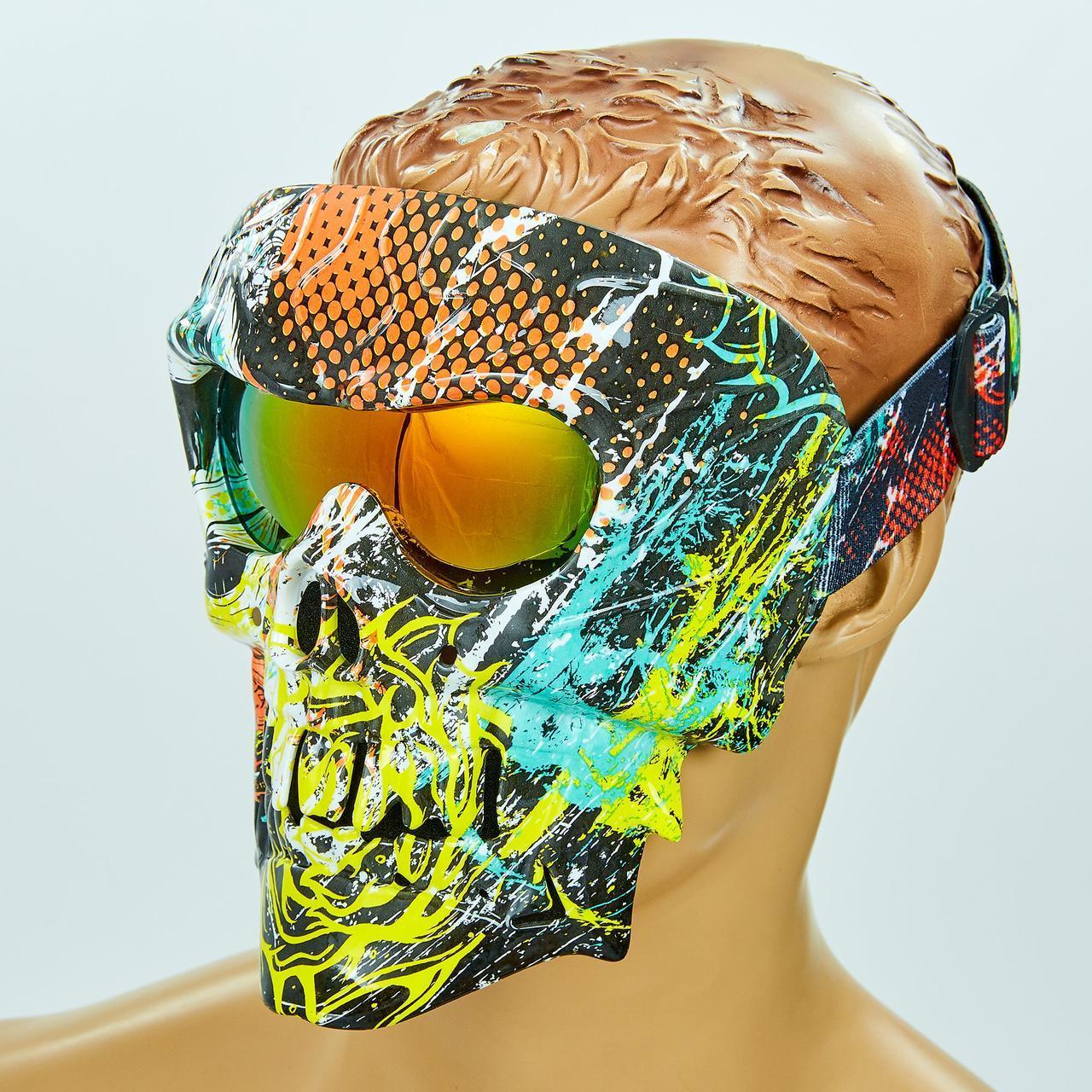 Мотоочки Череп маска защитная пол-лица MZ-5