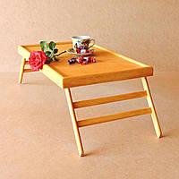 Столик-поднос для завтрака Техас Делюкс, карри (H00240001)