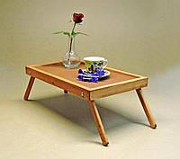 Столик-поднос для завтрака Орегон, шафран (H00210003)