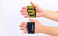 Перчатки (накладки) спортивные многоцелевые WorkOut FI-8038-Y (Lycra,PVC,р-р S-L, черный-лимонный)