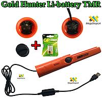 Пинпоинтер Gold Hunter Li-battery TMR. Pro-Pointer со встроенным аккумулятором Li-battery. Гарантия 1 год