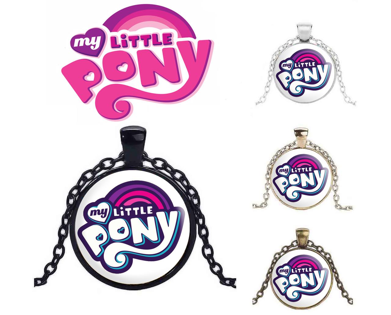 Подвеска My Little Pony с названием мультфильма