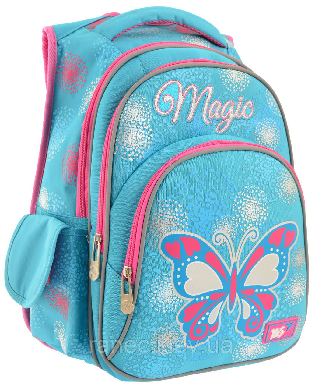 Рюкзак школьный S-27 Magic 557135 Yes