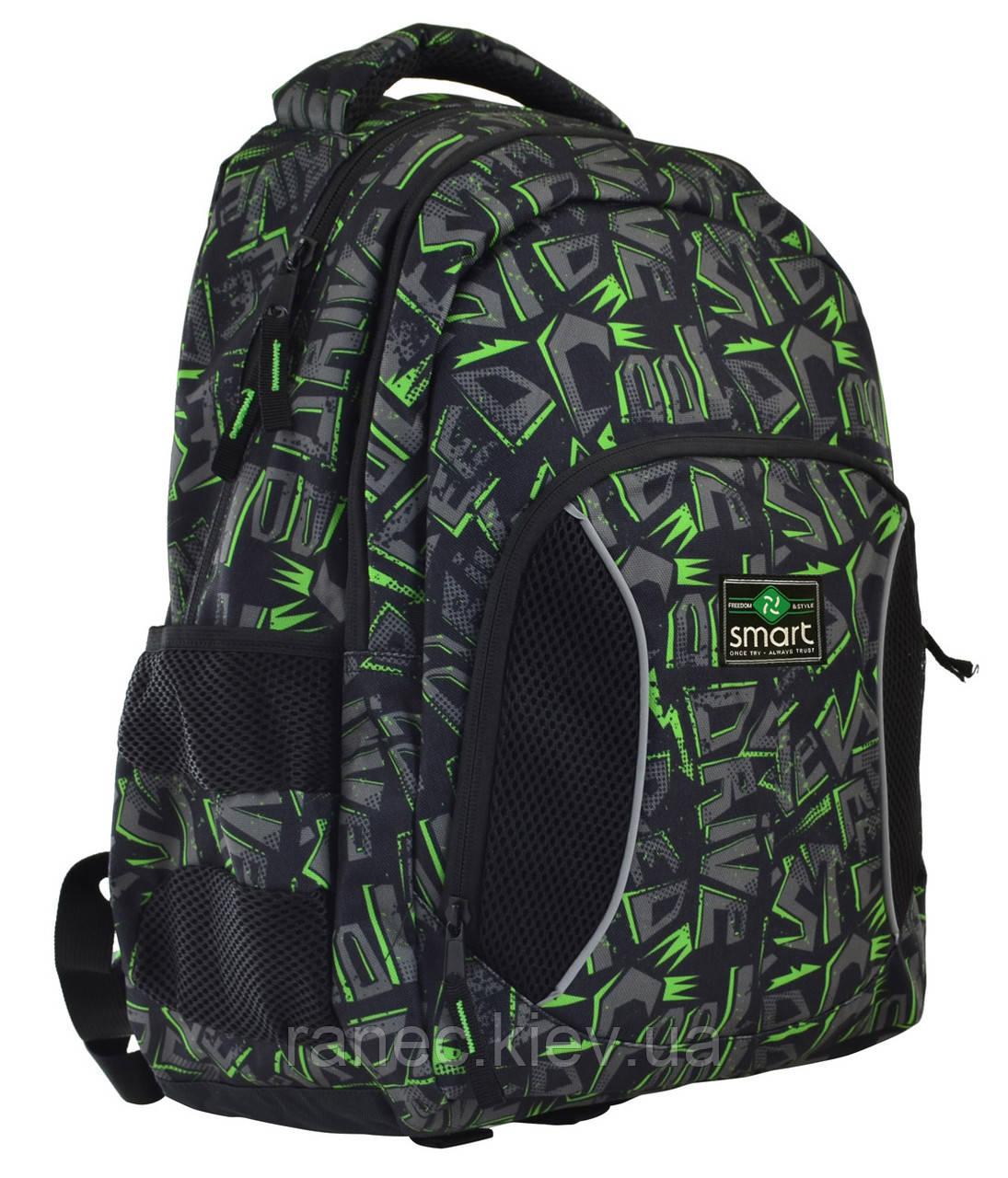 Рюкзак школьный SG-25 Drive 557113 Smart