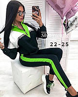Костюм спортивный женский батал 48-52р цвета в ассортименте
