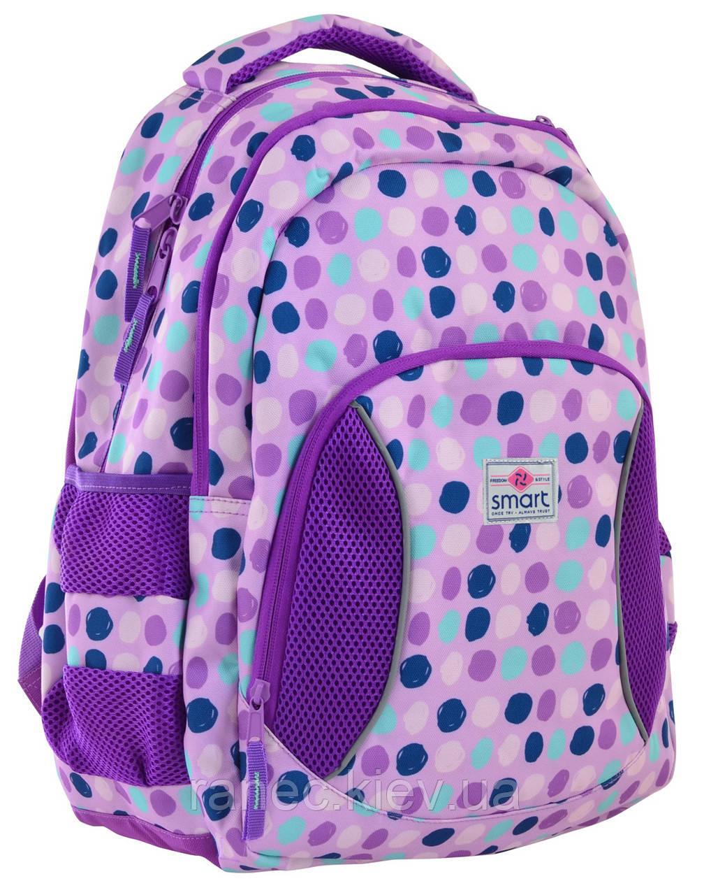 Рюкзак школьный SG-25 Violet spots 557079 Smart