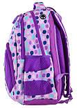 Рюкзак школьный SG-25 Violet spots 557079 Smart, фото 2
