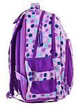 Рюкзак школьный SG-25 Violet spots 557079 Smart, фото 5