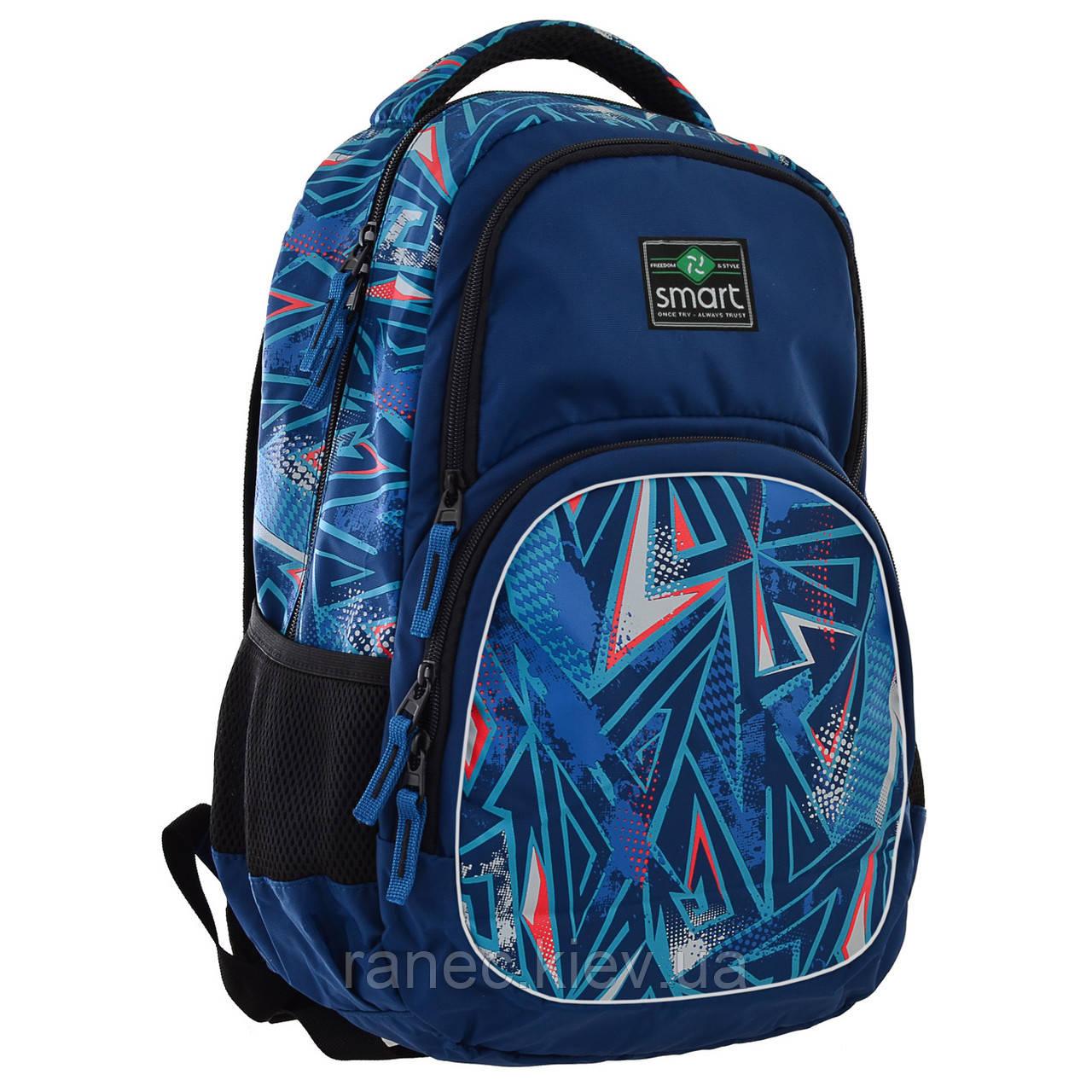 Рюкзак школьный SG-26 Arrow 557121 Smart