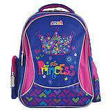 Рюкзак школьный ZZ-02 Cool Princess 556809 Smart, фото 2