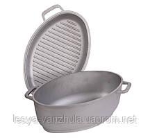 Гусятниця з кришкою-сковородою (гриль), об'єм 6,0л.