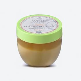 White Mandarin Скраб-масло для тіла серії «Цитрус» Еластичність та омолодження шкіри, 300 мл