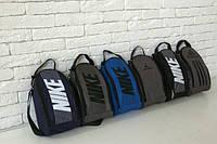 Барсетка, сумка тряпчаная Найк, Nike, ф1643