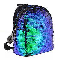 Рюкзак молодежный  с паетками GS-02 Green Sequins 557653 Yes