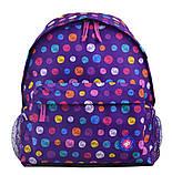 Рюкзак молодежный ST-33 Pumpy 35*29*12 555495 Yes, фото 5