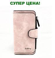 Женский кошелек клатч портмоне Baellerry Forever светло-розовый