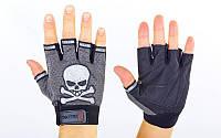 Велоперчатки текстильные Skull BC-4622 (открытые пальцы, р-р L, цвета в ассортименте)