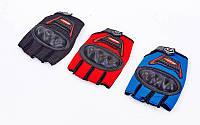Вело-мото перчатки текстильные усил. протектор BC-360 (открытые пальцы,р-р L-XL, цвета в ассортименте)