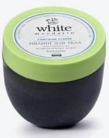 White Mandarin Пілінг-скраб для тіла серії «Сакська глина» Еластичність та омолодження шкіри, 300 мл