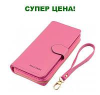 Женский кошелек клатч портмоне Baellerry Forever розовый