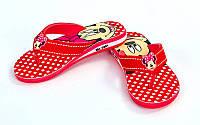 Вьетнамки для девочек KITO Miki MA-0351-R красный