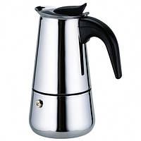 Кофеварка гейзерная 200мл (4 порции) из нержавеющей стали